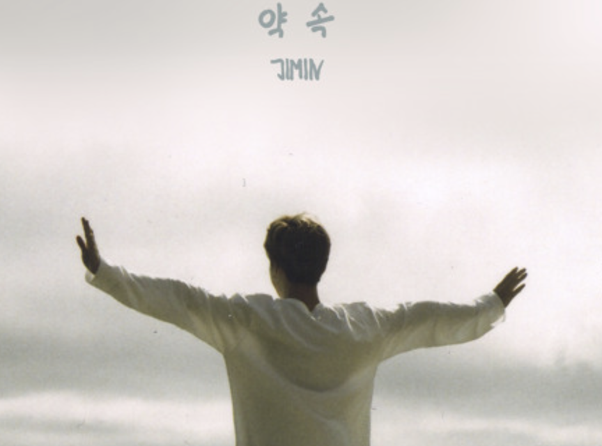 Jimin's new year 'Promise'