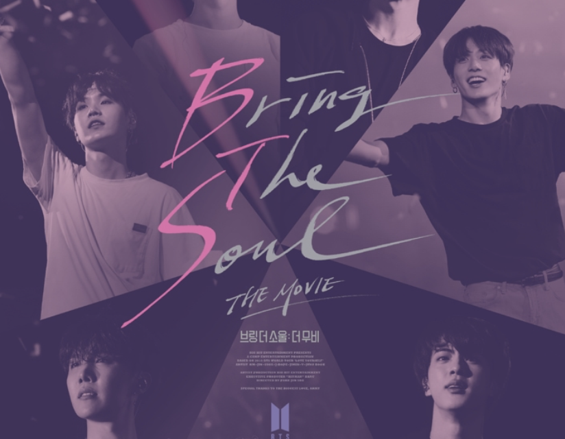 Third BTS film 'Bring the Soul' is here
