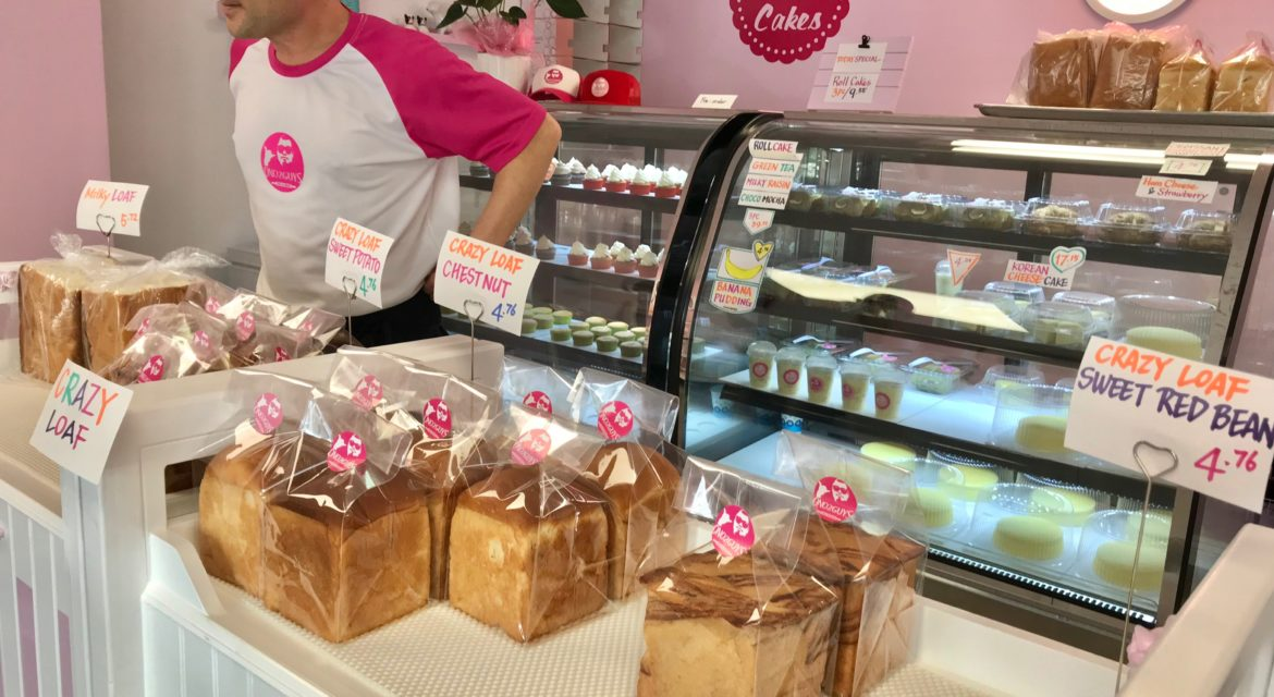 A Kaneohe Bakery is home to the surprising K-pop sandwich